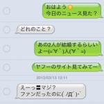 smapho station スマホなんでも相談室-メールやり取り_3