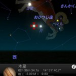 天文学 3D+: Astronomy, Constellation and Star Chart