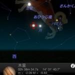 天文学 3D+: Astronomy, Constellation and Star Chart