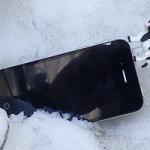 sonwiphone-150x150