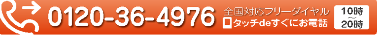 765x80px_freecall-banner
