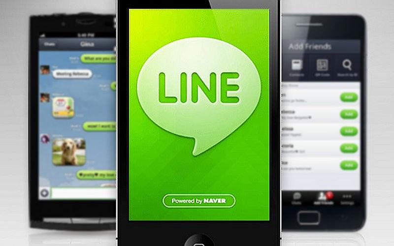 【iPhone】こんな裏ワザ知ってた? LINEで隠しメッセージが送れるよ!