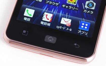 【スマホ】androidのようにiPhoneに戻るボタンを追加する方法を見つけました!