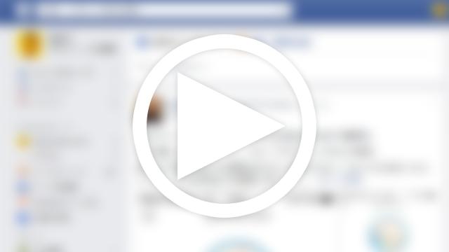 【iPhone】Facebookの自動動画再生してほしくない! この設定で自動再生を止めましょう!