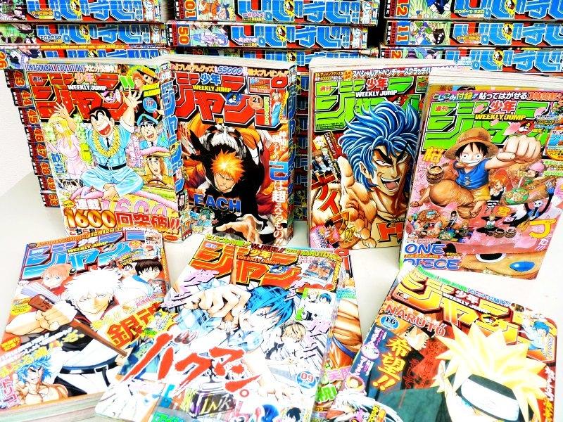 【スマホ】貴方の誕生日と同じ漫画またはアニメキャラは誰ですか? 簡単な調べ方を教えます!