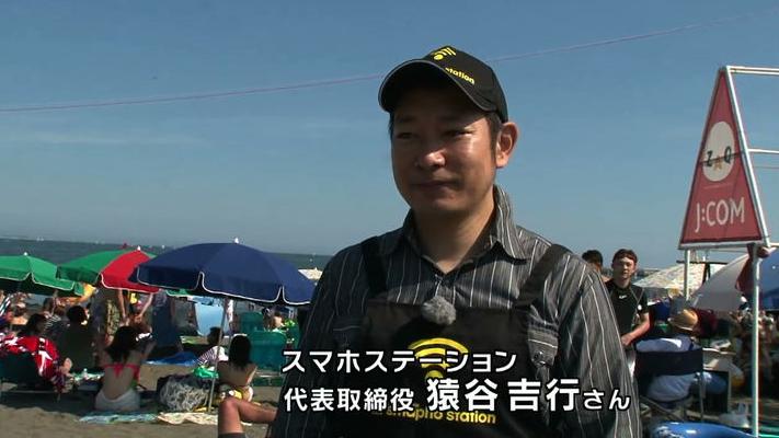 【メディア情報】めざましテレビ「ココ調」で紹介されました!