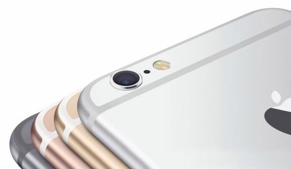 iPhone6s 修理/買取ならスマホステーションへ!