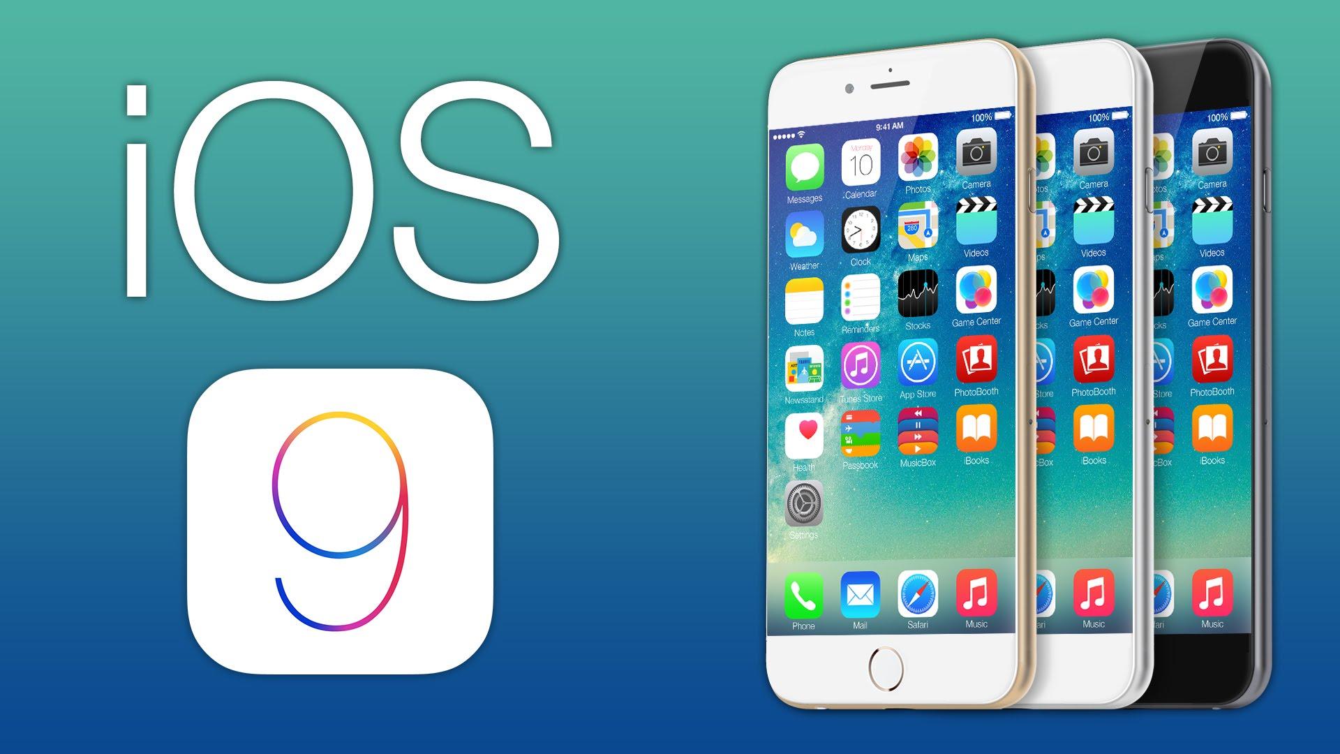 【iPhone】iOS 9以上にアップデートした方、動き遅くないですか? この設定を試してみて!