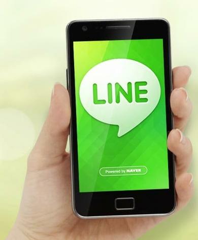 【LINE】ついにきた!LINEで生放送ができるようになるらしいですよ!