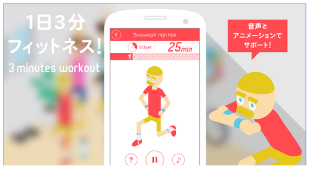 【思わず使いたくなる】Android神アプリをご紹介!