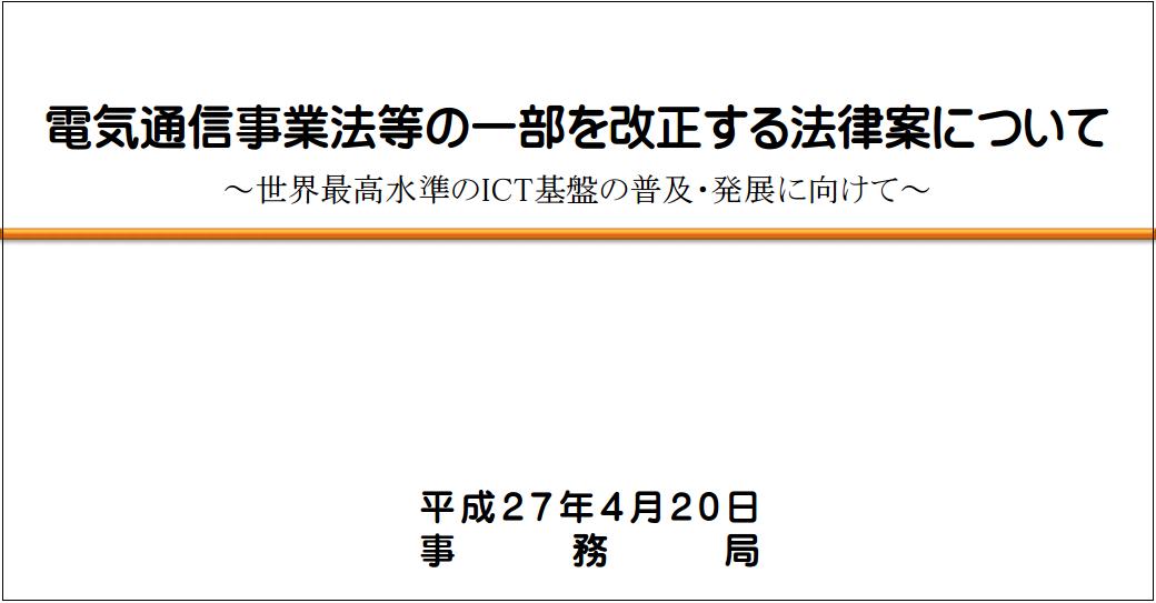 PDFイメージ画像