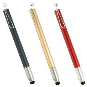 2、タッチペンなどを使用してみる