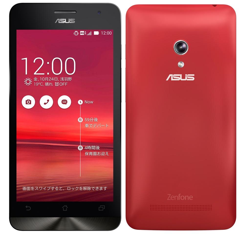 SIMフリー ASUS ZenFone 5 A500KL