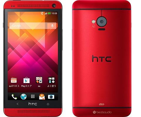 au HTC J One HTL22