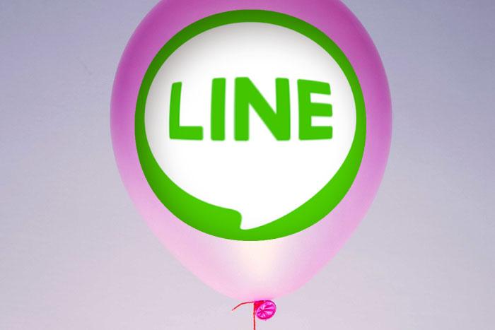 知らない間に溜まっている!LINEのストレージ容量の効果的な減らし方