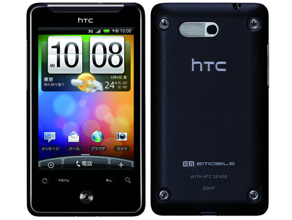 Y!mobile HTC Aria S31HT