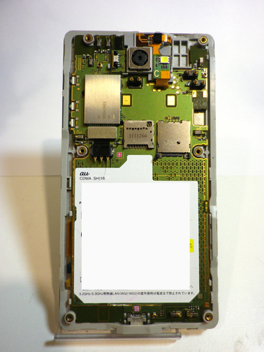 ISW16SH 分解画像