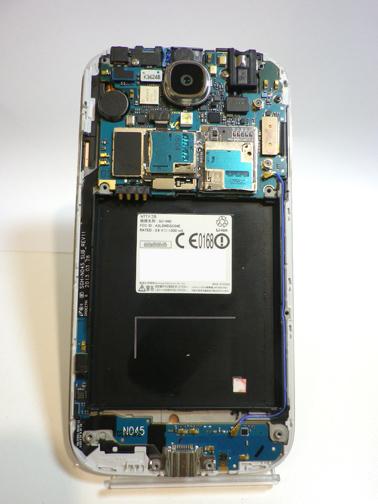 SC-04E 分解画像