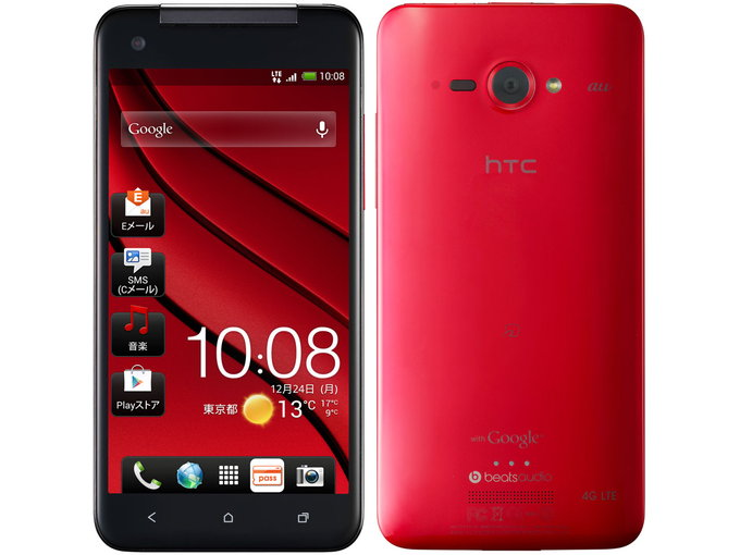 au HTC J butterfly HTL21