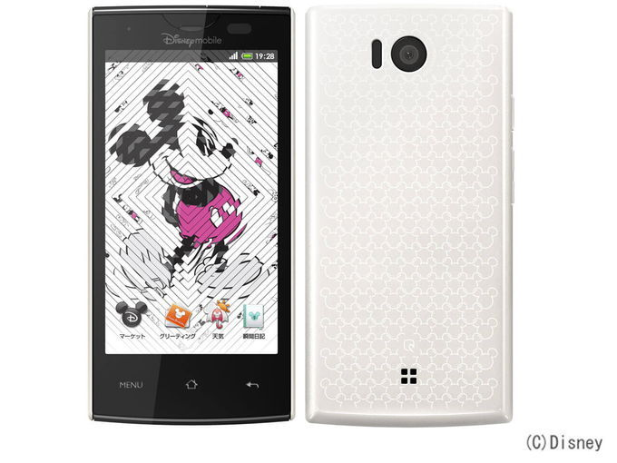 Disney Mobile SHARP Disney Mobile on SoftBank DM012SH