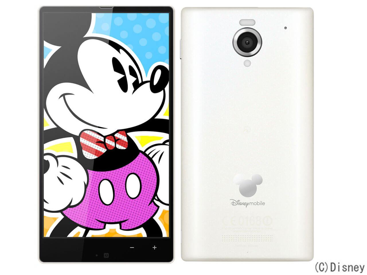 Disney Mobile SHARP Disney Mobile on SoftBank DM016SH