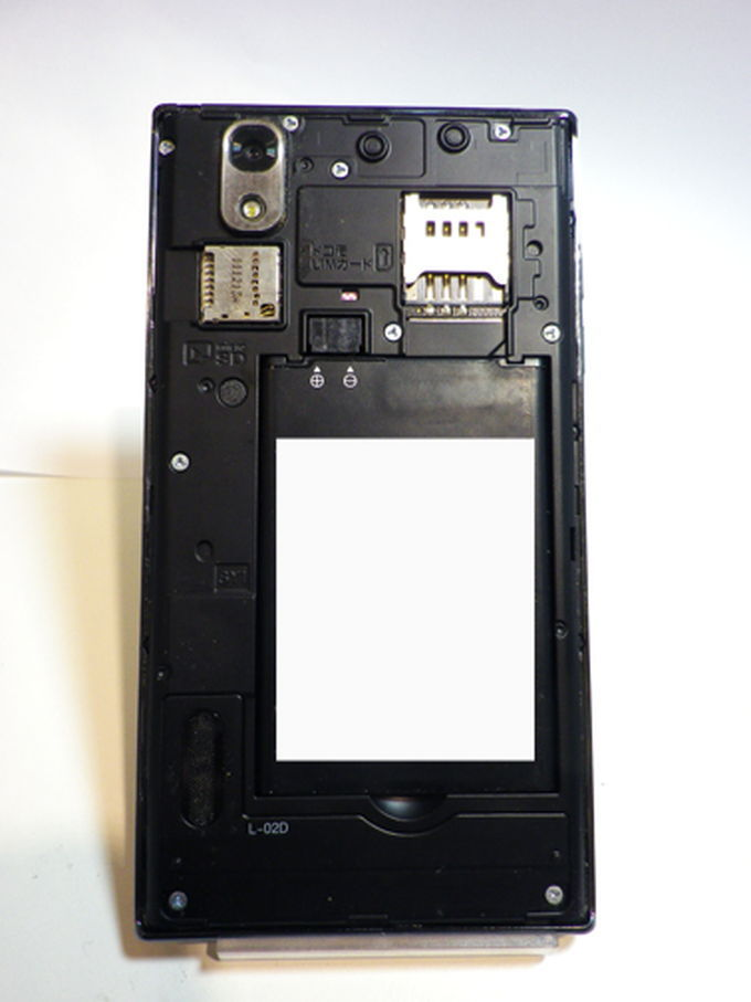 L-02D 分解画像