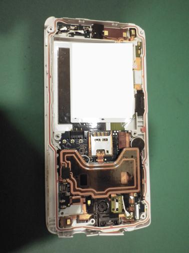 N-03E 分解画像