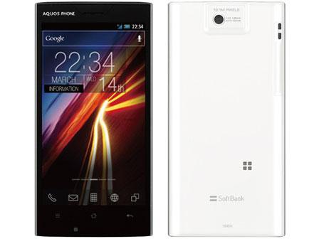 SoftBank SHARP AQUOS PHONE 104SH