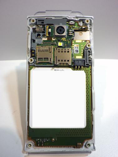 SH-01E 分解画像