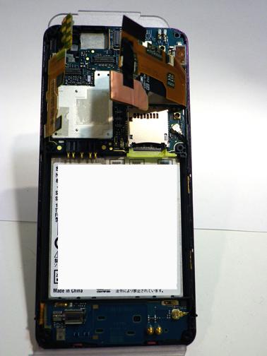 SO-05D 分解画像