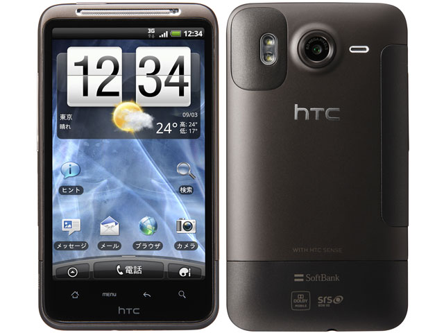 SoftBank HTC Desire HD、Softbank 001HT