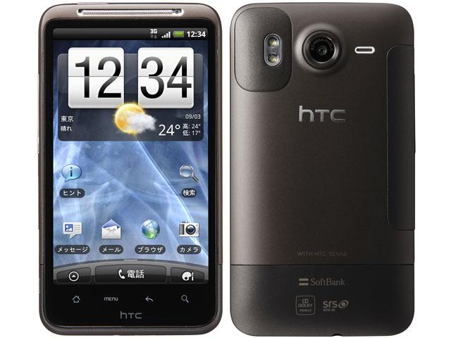 SoftBank HTC Desire HD、Softbank 001HT
