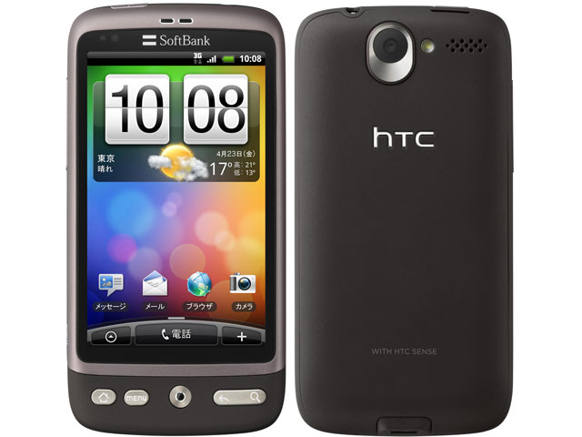 SoftBank HTC Desire SoftBank X06HT
