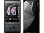 Softbank HTC<br/>Touch Diamond