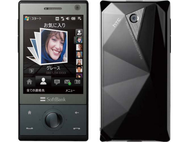 SoftBank HTC SoftBank X04HT
