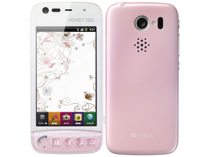 SoftBank Kyocera HONEY BEE 101K