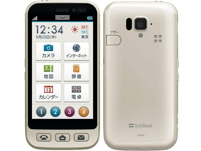 SoftBank SHARP シンプルスマホ 204SH