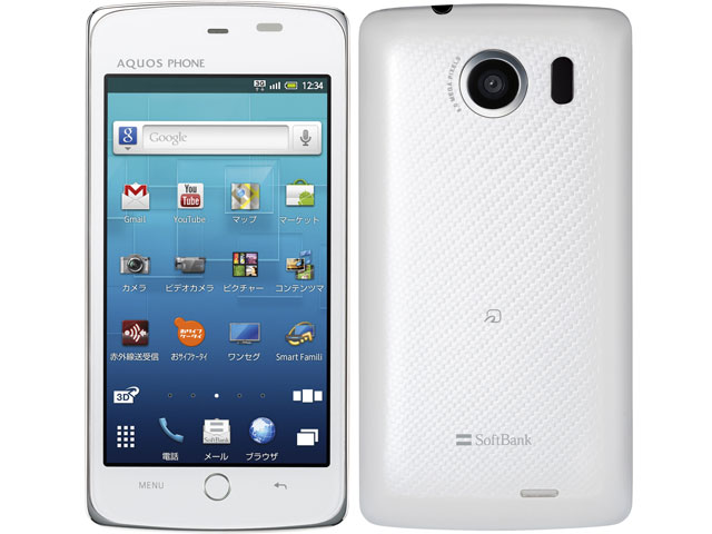 SoftBank SHARP AQUOS PHONE THE PREMIUM 009SH
