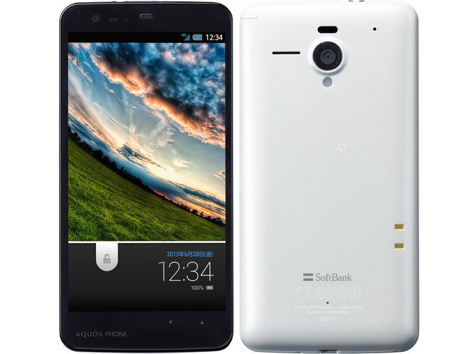 SoftBank SHARP AQUOS PHONE Xx 206SH