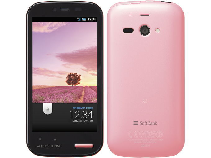 Softbank SHARP AQUOS PHONE ss 205SH