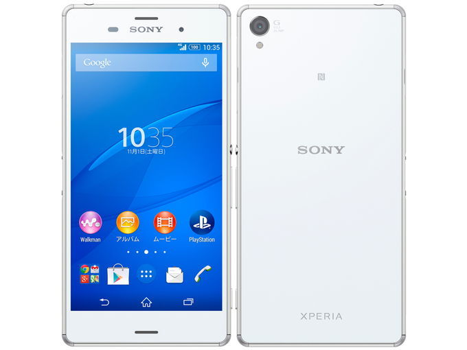 SoftBank SONY Xperia Z3 401SO