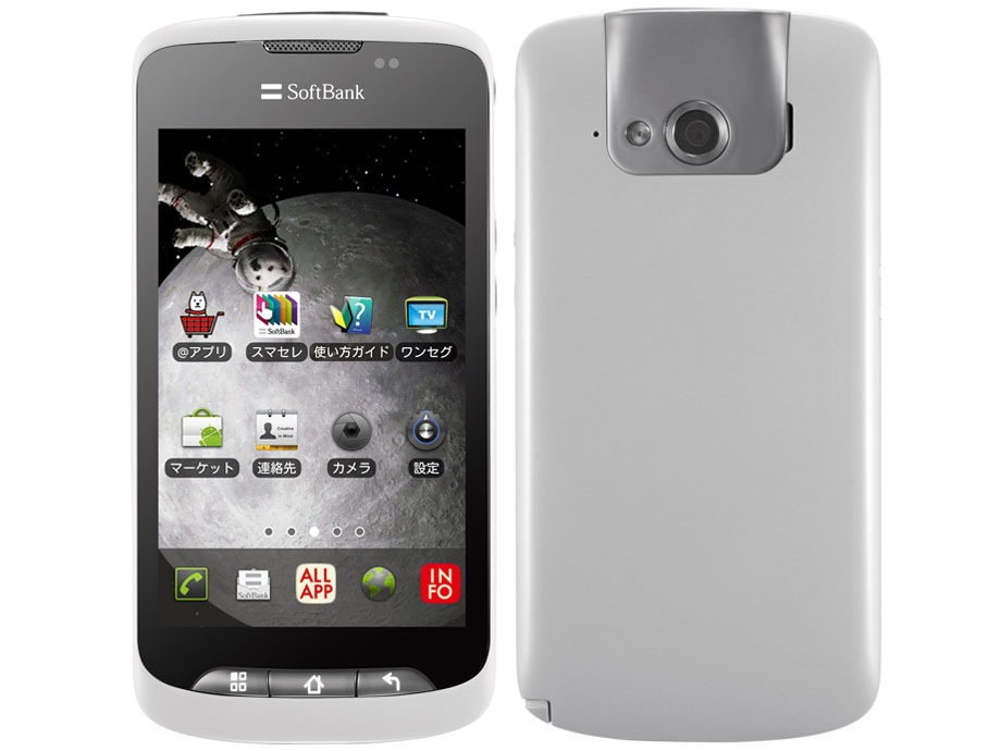 SoftBank ZTE STAR7 SoftBank 009Z