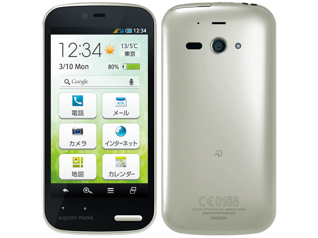 WILLCOM SHARP AQUOS PHONE ef WX05SH