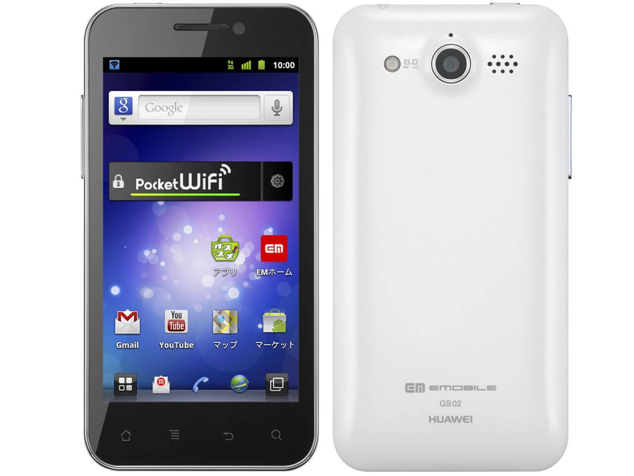 YMOBILE Huawei GS02
