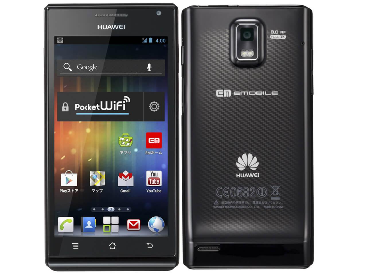 YMOBILE Huawei GS03