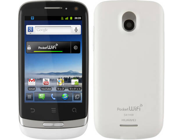 YMOBILE Huawei Pocket WiFi S II S41HW