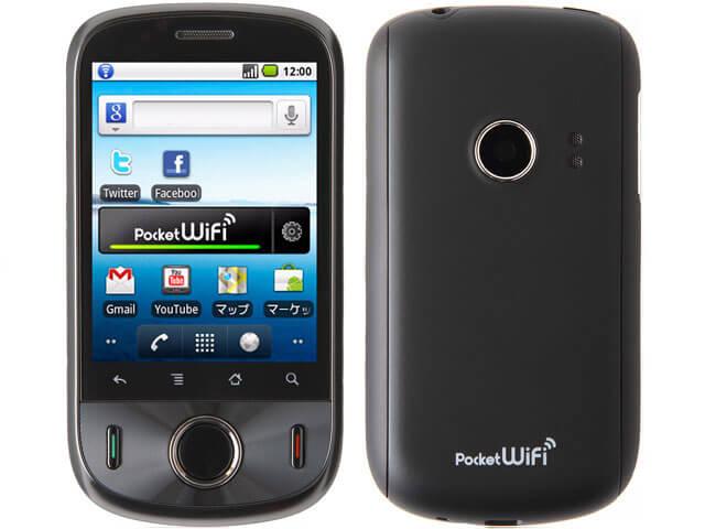 YMOBILE Huawei Pocket WiFi S S31HW