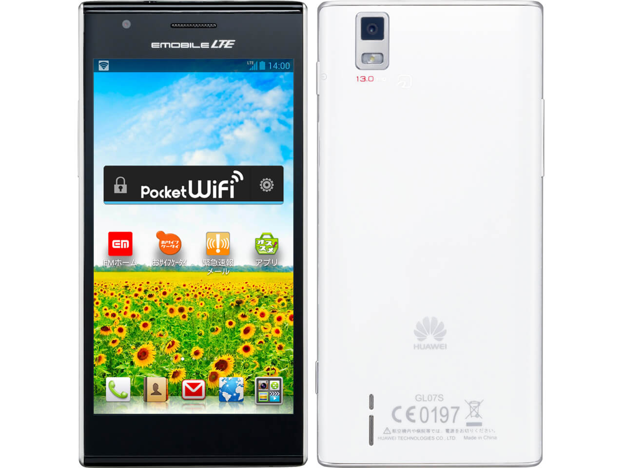 YMOBILE Huawei STREAM X GL07S color White