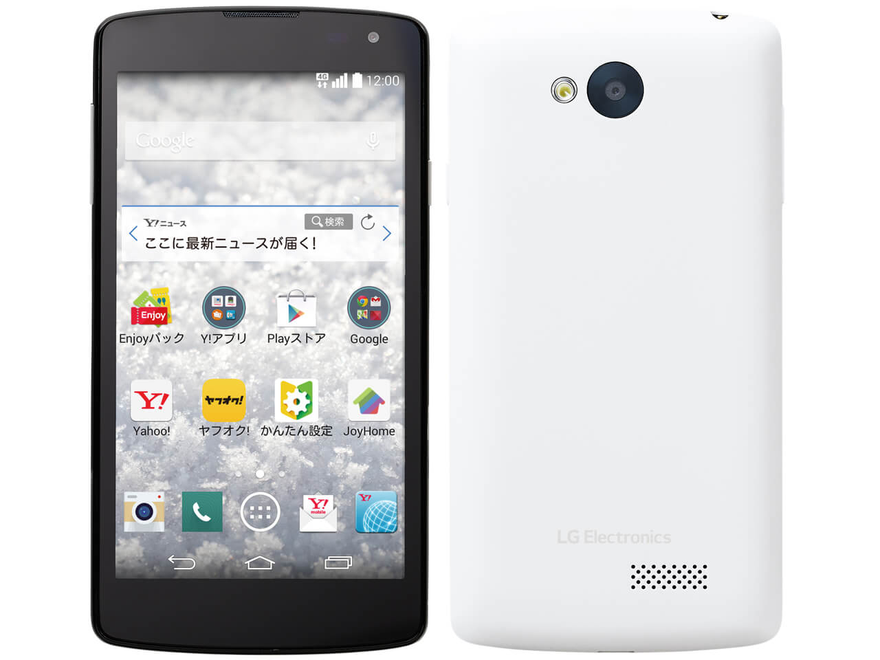 Y!mobile LG Spray 402LG