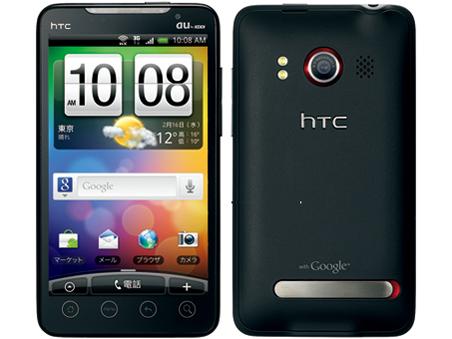 au HTC EVO WiMAX ISW11HT